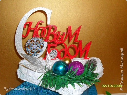 Новогодние интерьерные игрушки. Можно и на камин поставить, и в кабинете на столе будут смотреться не плохо. фото 5
