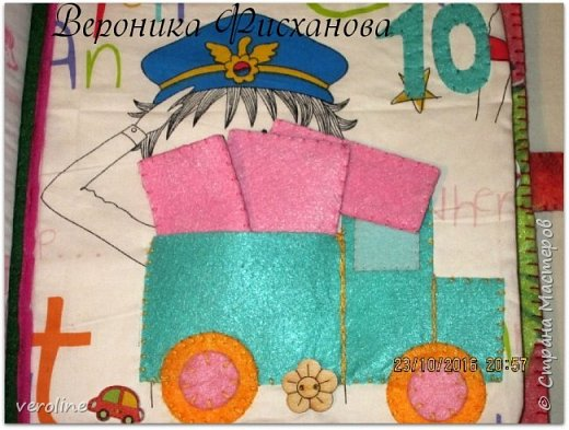 Всем привееет!! Вот и завершена работа над развивающей книгой для маленькой девочки Евы! Ева - очень особенный ребенок! К сожалению, она не имеет возможности видеть((( Но с дополнениями ее заботливой мамы Татьяны, мы создали очень интересную, обучающую супер тактильную книгу!  Ладошки расшиты бисером для массажа маленьких ручек! фото 12