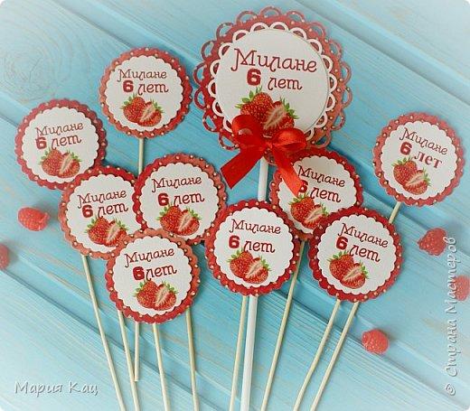 Топперы для оформления сладкого бара на ягодной вечеринке фото 1