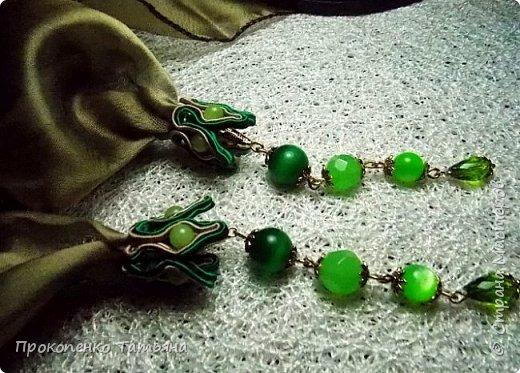 В моем украшении есть новые детали (сама придумала) бейл из сутажа для шарфика и колпачки из сутажа для кончиков шарфика. фото 5