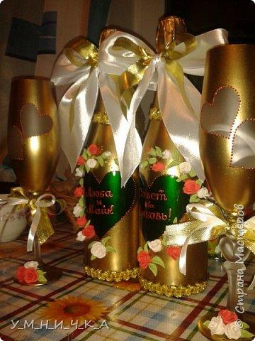 Наборчик на красно-золотую свадебку) фото 1