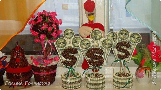 Кофейные доллары  фото 4