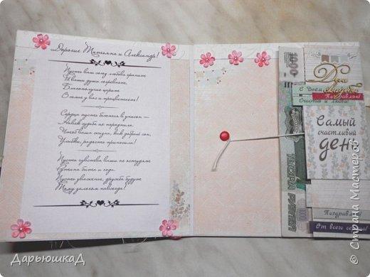 Такая очаровательная открытка на свадьбу у меня получилась. Половина открытки - лист с тиснением. фото 4