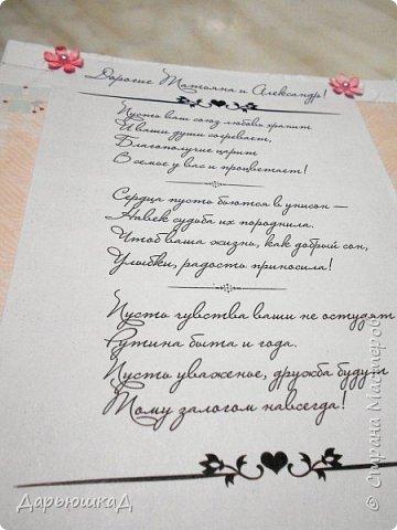 Такая очаровательная открытка на свадьбу у меня получилась. Половина открытки - лист с тиснением. фото 5