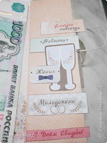 Такая очаровательная открытка на свадьбу у меня получилась. Половина открытки - лист с тиснением. фото 7