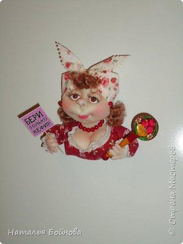 Холодильник- царь кухни)) Кукла магнит на холодильник замечательное дополнение к его интерьеру . Кукла выполнена по идее Е.Лаврентьевой фото 6