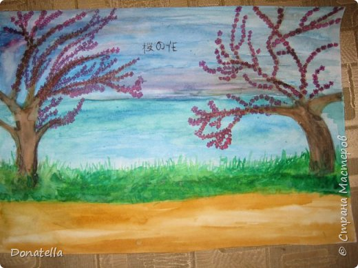 Моя последнея   школьная по риссованию зачетная работа: Иероглифы  значат: Цветущая Сакура.