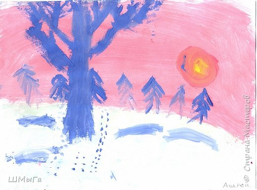 Результат урока рисования во 2 классе. фото 5