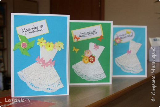 Поздравляю всех Мамочек с днем Мамы! К этому замечательному дню я подготовила для школьников мк, чтобы они поздравили своих Мамочек. Вот такие открыточки послужили для них примером.  фото 6