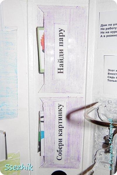 Дали нам тут задание в саду, сделать ЛЭПБУК, и на выбор много тем, мы конечно же не задумываясь выбрали транспорт. Пришла домой и давай искать информацию, что же это за зверь такой и с чем его едят ))))) Много всего пересмотрела, и вот что из этого вышло )))) Сам процесс не догадалась сфотографировать, но саму работу покажу, может кому пригодится идейка )))) фото 11