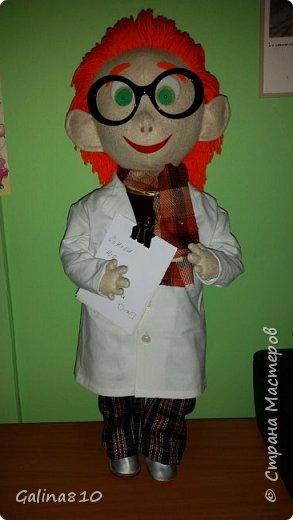 Профессор Наураша! фото 3