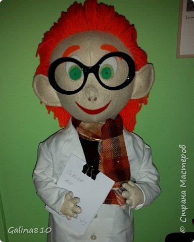 Профессор Наураша! фото 1
