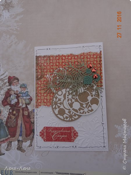 Ещё две новогодних открыточки, тоже с тиснением, тоже быстрые.)) фото 5