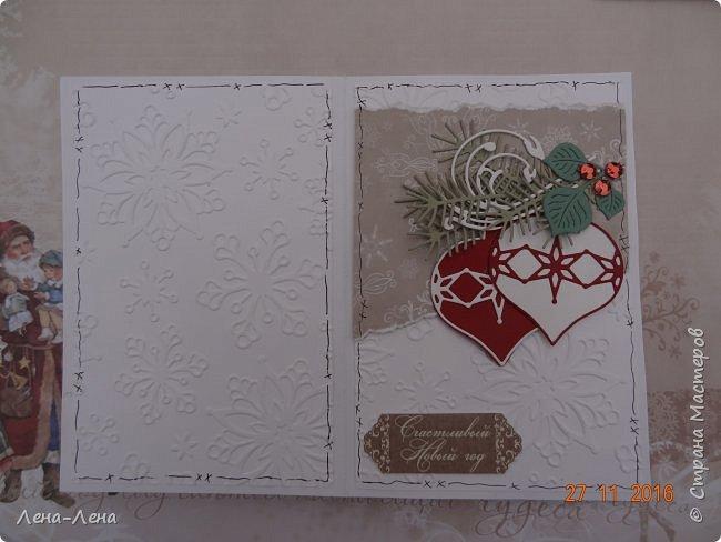 Ещё две новогодних открыточки, тоже с тиснением, тоже быстрые.)) фото 4