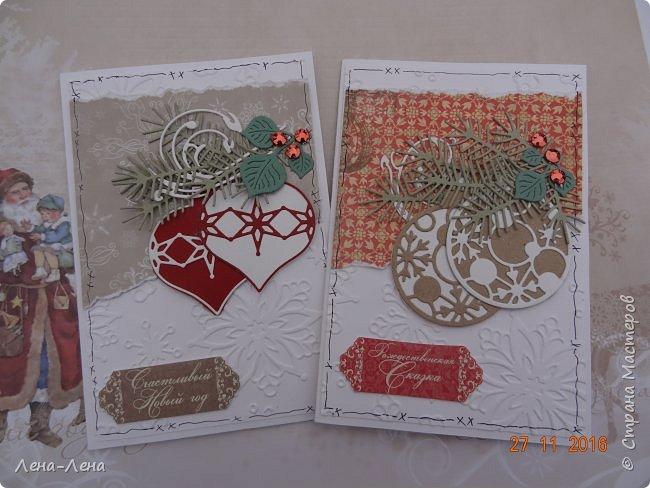 Ещё две новогодних открыточки, тоже с тиснением, тоже быстрые.)) фото 1