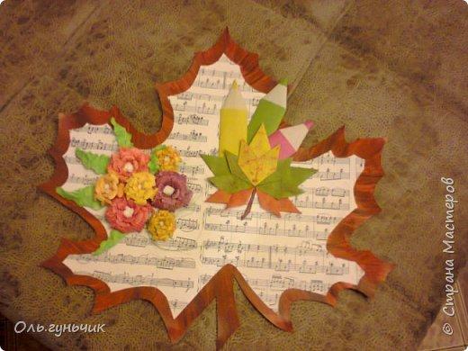 Здравствуйте всем! Попросили меня в школе оформить небольшими плакатами стенд на все времена года...Осень покажу ниже, а это зима...снежинка в технике оригами. Спасибо Голубке за идеи...делала с ребятами ее календарики, а тут решила совместить все зимние месяца и праздники в эти месяцы. Вот что у меня получилось...мне понравилось...все придумала сама, воспользовалась только схемами оригами. фото 12