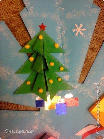 Здравствуйте всем! Попросили меня в школе оформить небольшими плакатами стенд на все времена года...Осень покажу ниже, а это зима...снежинка в технике оригами. Спасибо Голубке за идеи...делала с ребятами ее календарики, а тут решила совместить все зимние месяца и праздники в эти месяцы. Вот что у меня получилось...мне понравилось...все придумала сама, воспользовалась только схемами оригами. фото 9