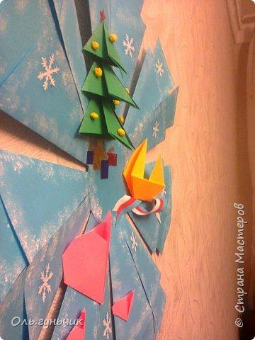 Здравствуйте всем! Попросили меня в школе оформить небольшими плакатами стенд на все времена года...Осень покажу ниже, а это зима...снежинка в технике оригами. Спасибо Голубке за идеи...делала с ребятами ее календарики, а тут решила совместить все зимние месяца и праздники в эти месяцы. Вот что у меня получилось...мне понравилось...все придумала сама, воспользовалась только схемами оригами. фото 3