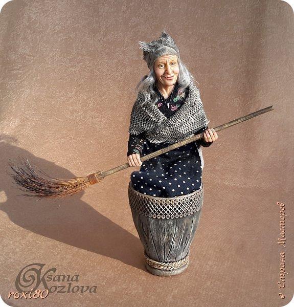 Здравствуйте дорогие друзья и гости моей страницы!  Представляю Вам еще одну Бабку Ежку.  фото 2