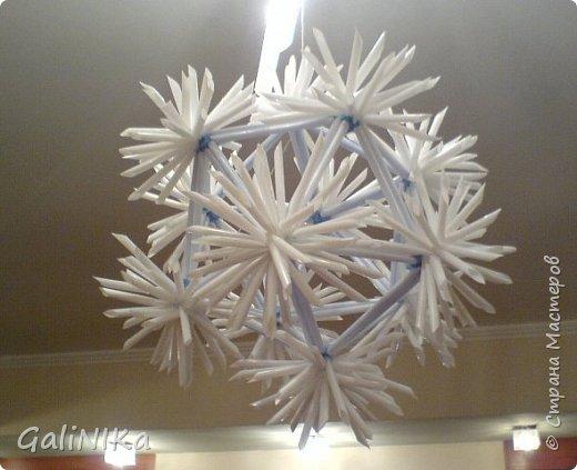 Всем, всем доброго утречка! Хорошо бы снежного денёчка! Было бы в квартире посветлей! фото 7