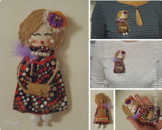 Очень модный тренд сезона куколки - брошки ручной работы. фото 9