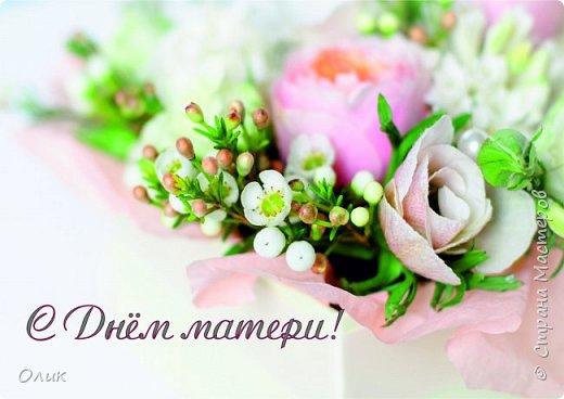 Поздравляю всех женщин, мам, бабушек с этим замечательным днем!!!