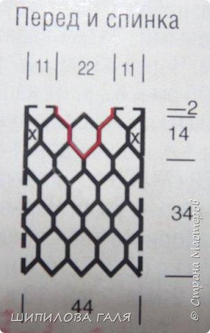 Вязание.Крючок.Схемы фото 9