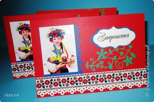 Впервые делала на заказ приглашения на день рождения. День рождения будет в стиле вечерниц, поэтому и  приглашения  в украинском стиле.  фото 1