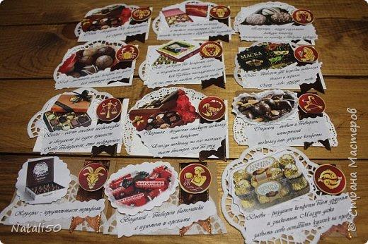 """Доброго всем вечера! приглашаю на 6 этап совместника.Тема """"Шоколадные конфеты"""" Думала я думала и вот что надумала..конфеты и знаки зодиака. Выбирают участники совместника https://stranamasterov.ru/node/1055187#comment-14335674 ,а после выбора участников,оставшиеся могут выбрать гости. ДА и сюрприз есть  в одной карточке! фото 1"""
