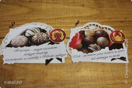 """Доброго всем вечера! приглашаю на 6 этап совместника.Тема """"Шоколадные конфеты"""" Думала я думала и вот что надумала..конфеты и знаки зодиака. Выбирают участники совместника http://stranamasterov.ru/node/1055187#comment-14335674 ,а после выбора участников,оставшиеся могут выбрать гости. ДА и сюрприз есть  в одной карточке! фото 3"""