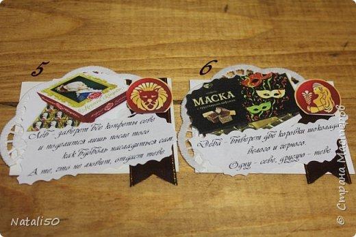 """Доброго всем вечера! приглашаю на 6 этап совместника.Тема """"Шоколадные конфеты"""" Думала я думала и вот что надумала..конфеты и знаки зодиака. Выбирают участники совместника https://stranamasterov.ru/node/1055187#comment-14335674 ,а после выбора участников,оставшиеся могут выбрать гости. ДА и сюрприз есть  в одной карточке! фото 4"""