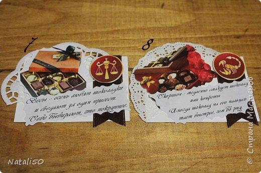 """Доброго всем вечера! приглашаю на 6 этап совместника.Тема """"Шоколадные конфеты"""" Думала я думала и вот что надумала..конфеты и знаки зодиака. Выбирают участники совместника http://stranamasterov.ru/node/1055187#comment-14335674 ,а после выбора участников,оставшиеся могут выбрать гости. ДА и сюрприз есть  в одной карточке! фото 5"""