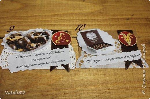"""Доброго всем вечера! приглашаю на 6 этап совместника.Тема """"Шоколадные конфеты"""" Думала я думала и вот что надумала..конфеты и знаки зодиака. Выбирают участники совместника https://stranamasterov.ru/node/1055187#comment-14335674 ,а после выбора участников,оставшиеся могут выбрать гости. ДА и сюрприз есть  в одной карточке! фото 6"""