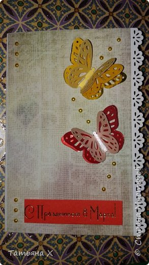 Нежная весенняя открытка с цветочками. фото 3