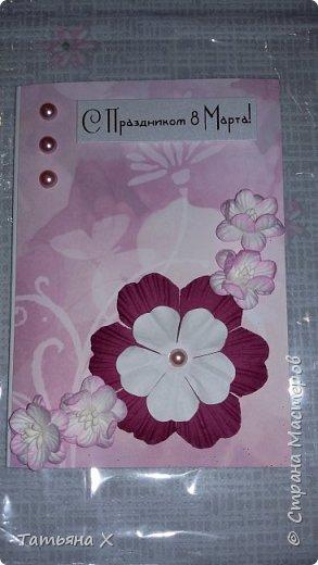 Нежная весенняя открытка с цветочками. фото 4