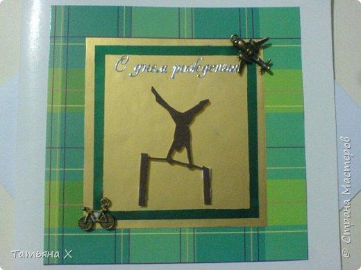Мужские открытки. фото 1