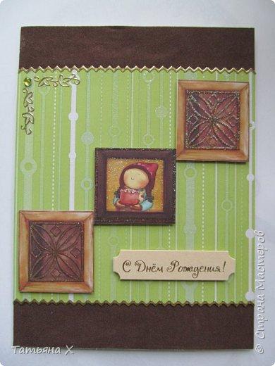 Мужские открытки. фото 2