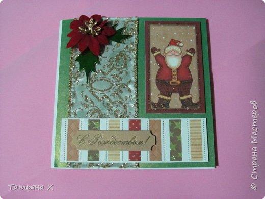 Рождественская открытка. фото 1