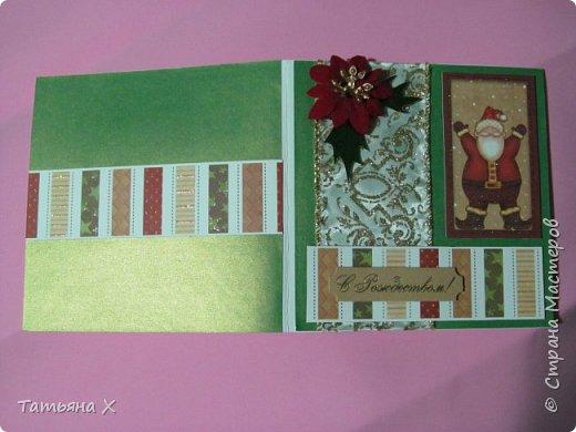 Рождественская открытка. фото 2