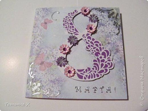 Нежная весенняя открытка с цветочками. фото 1