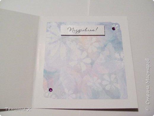 Нежная весенняя открытка с цветочками. фото 2