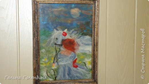 Девушка с белой лошадью  фото 1