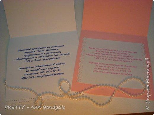 вот такие разные 5 конвертиков у меня получилось! фото 4