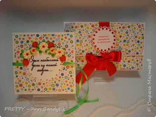 вот такие разные 5 конвертиков у меня получилось! фото 7
