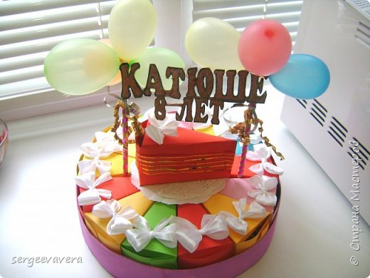 Всем жителям Страны Мастеров, добрый день. Недавно у младшей доченьки был день рождения и как водится в школу нужно было приготовить угощение. Хотелось чего-то необычного, так родился этот тортик на 33 человека фото 8