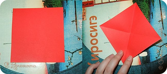 """Я немного пурист от оригами: модель должна быть сложена из квадратного, на худой конец, прямоугольного листа, ножницы и клей — табу. Соответственно, кусудамы клеевой сборки я презирала. Исключение было сделано лишь для этой и ещё одной модели, которые обе на клею, однако у них есть веское оправдание. Модель """"Цветочный шар"""" классическая, аутентичная и древняя настолько, что имя создателя потерялось во тьме веков, как и у другой кусудамы, которая так и называется — """"Классическая"""". Именно мысль, что сами древние японцы не гнушались использовать клей, и примирила меня с его использованием))) фото 4"""