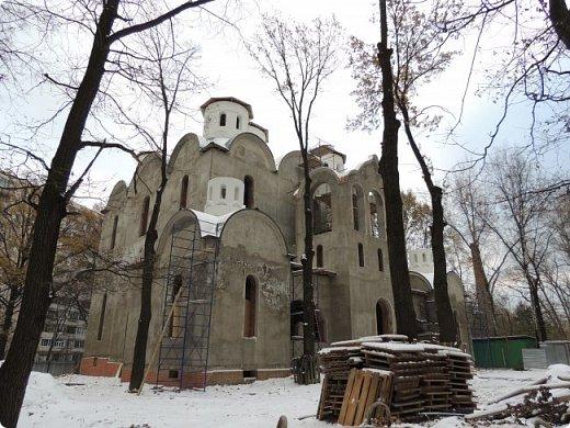 Москва. Церковь Николая Чудотворца в Бирюлёве. фото 4