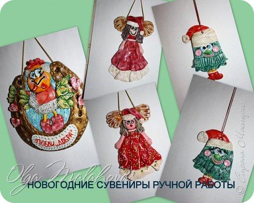 Здравствуйте! Вот, очередная серия новогодних подарков налепилась. фото 8