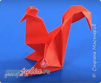 Оригами огненный петух - символ 2017 года. Яркий красавец в подарок к Новому году.