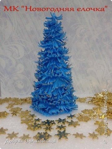Дорогие Мастерицы и Мастера!  Хочу поделиться с Вами своим способом создания Новогодней елочки. Такую елочку можно сделать достаточно быстро. И получить отличный новогодний сувенир.  Елочка сделана из пенопластового конуса и иранского фоамирана, краска акриловая золотой металлик, губка и клеевой пистолет.  фото 1